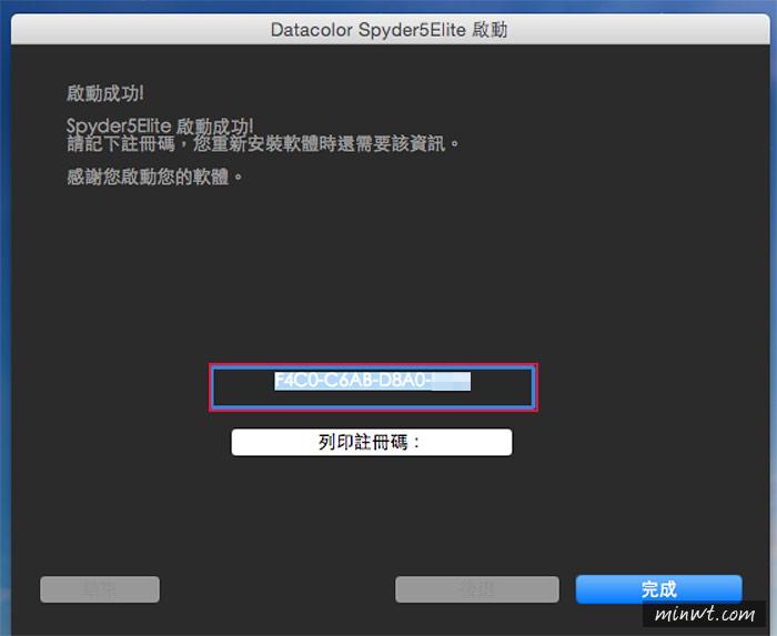 梅問題-《Spyder5 ELITE》外型更簡約、色彩更精準、校色更快速