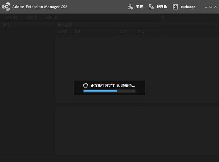 梅問題-DW外掛-Less CSS 封裝元件