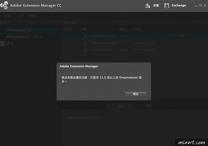 梅問題-Emmet套件也支援Dreamweaver CC