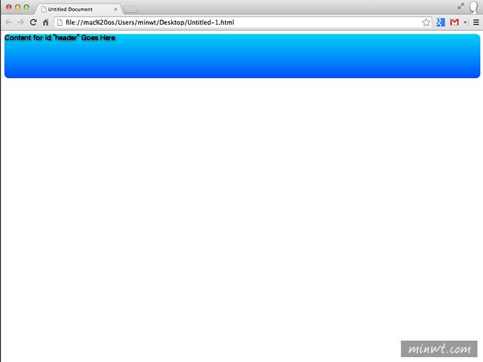 梅問題-Dreamweaver CC製作Html5.0與CSS3.0網頁更ez!