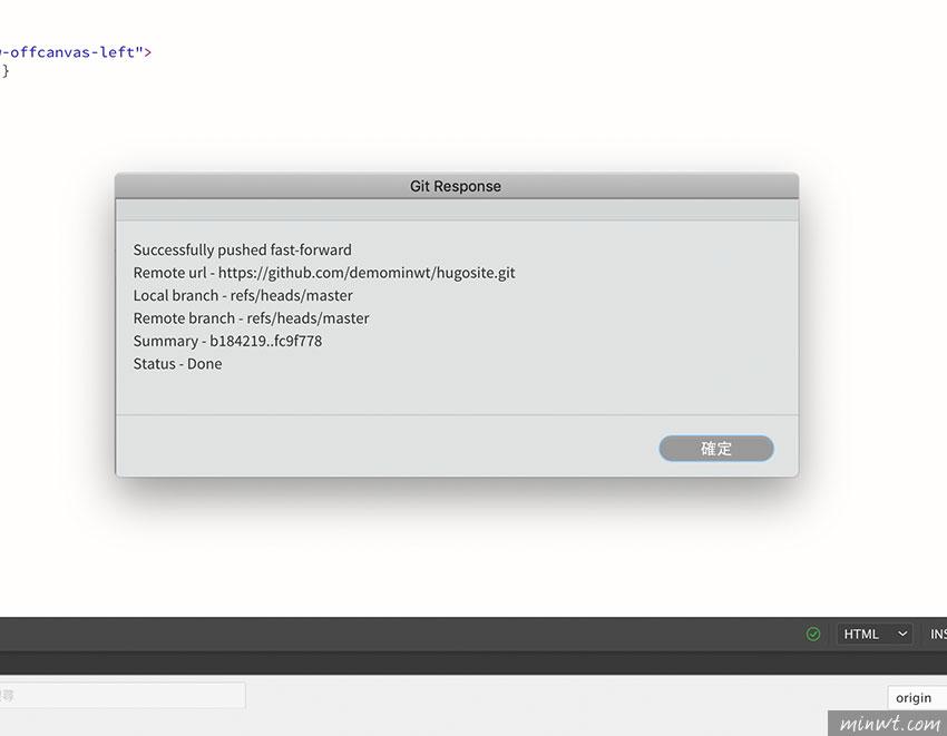 梅問題-Dreamweaver CC 2020 內建git版控功能,免打指令輕鬆同步遠端檔案