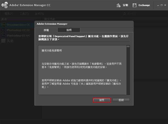 梅問題-Dreamweaver CC MySQL資料庫連結與亂碼修正