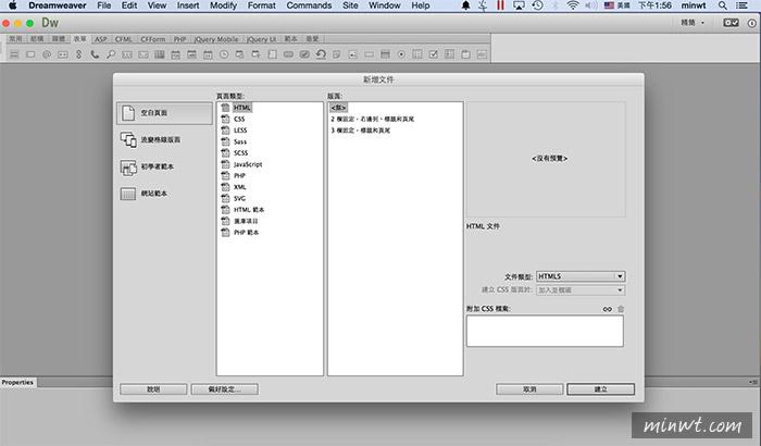 梅問題-《MAC Dreamweaver CC 繁中版》自己動手來