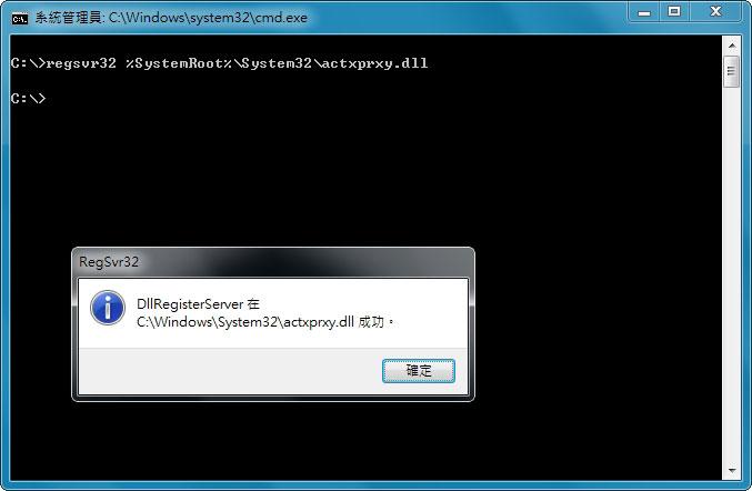 梅問題-解Win7強制以新視窗開啟資料夾