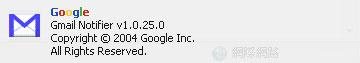 [PC]Gmail也有像Outlook當有新郵件時的提示功能