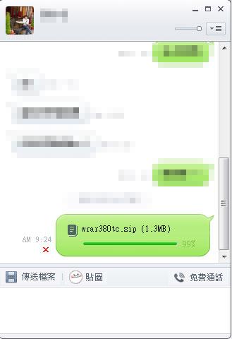 梅問題-LINE 3.1.4桌機版也可傳送一般的檔案啦!MSN掰掰囉!
