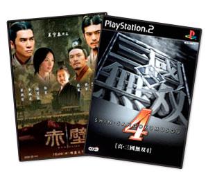 [PC]PS2模擬器
