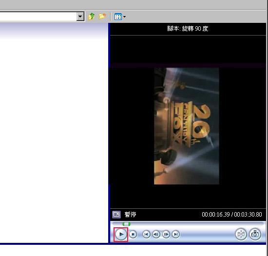 梅問題-影音工具-MovieMaker將直向的影片轉正