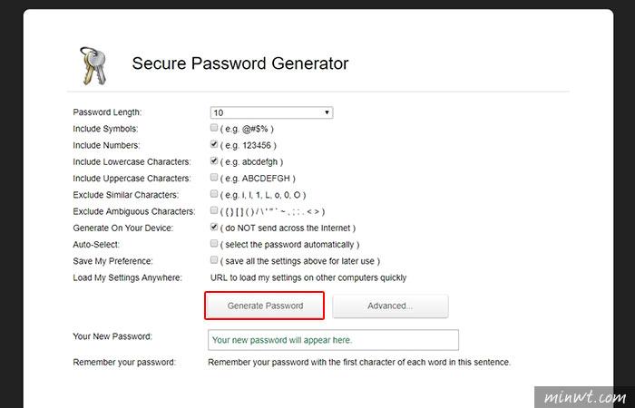 梅問題-超強密碼產生器,讓你不再為密碼想破頭