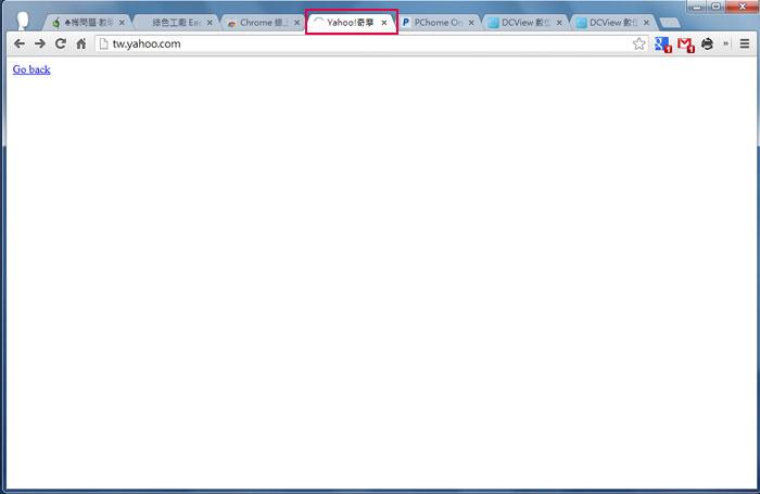 梅問題-《TabMemFree》自動釋放Chrome記憶體,開再多頁籤電腦不再慢吞吞