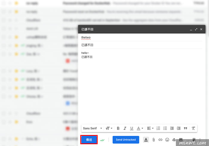 梅問題-[外掛] Email Tracker 透過Chrome瀏覽器,就能追蹤信件是否對方已讀不回