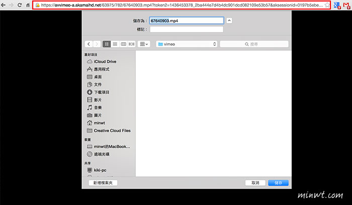 梅問題-免裝任何軟體,打開瀏覽器就可隔空抓取線上影音檔