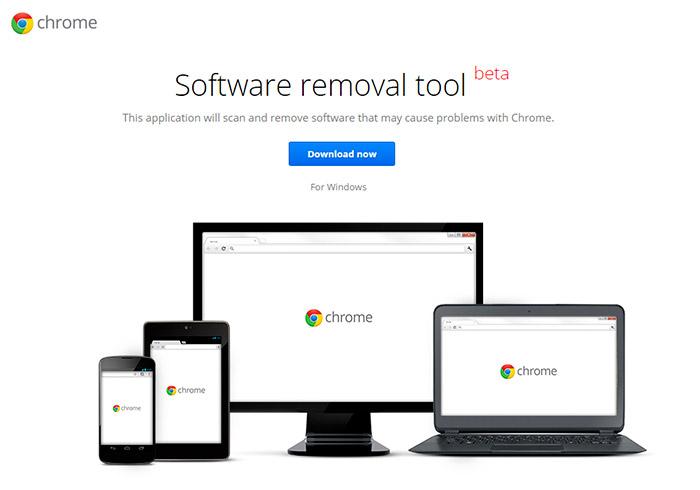 梅問題-《Software removal tool》Google官方推出惡意軟體移除工具