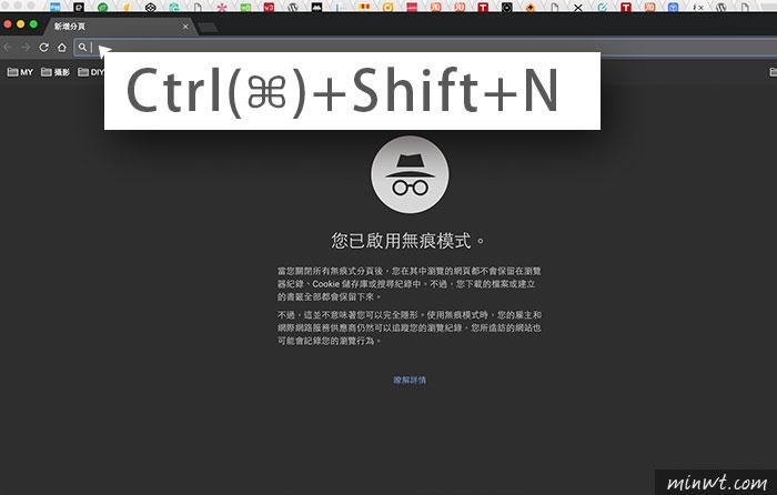 梅問題-免外掛!五招讓Chrome頁籤方便切換