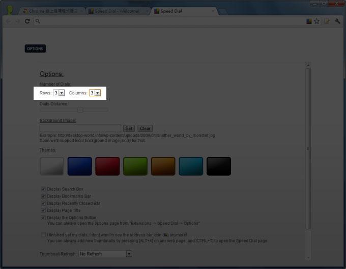 梅問題-Chrome外掛-Speed Dial自訂Chrome常用網站縮圖清單