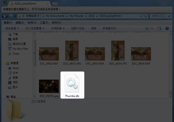 梅問題-《Thumbs Remover 1.5》徹底刪除Thumb.db預覽圖片檔案
