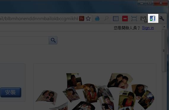 梅問題-Chrome下載Facebook的相薄