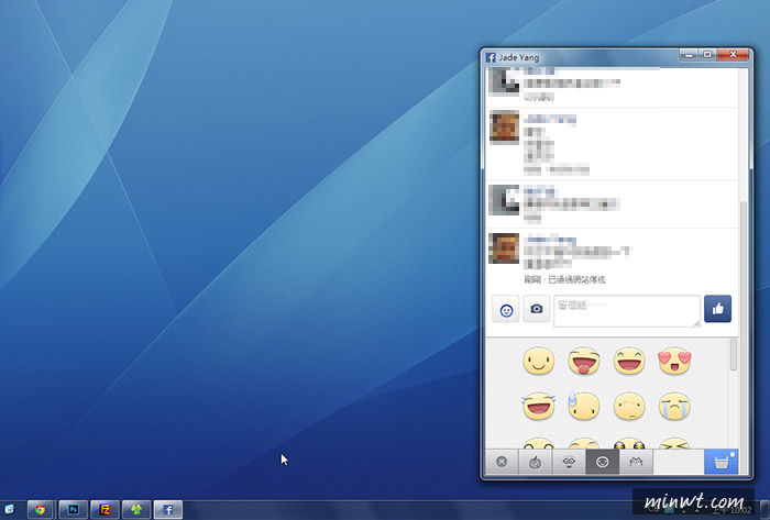 梅問題-Chrome外掛-《Facebook Messenger》臉書即時通訊軟體訊息不漏接