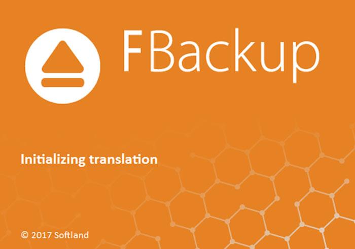 FBackup 簡易好上手的全機自動備份軟體,重灌電腦也可快速還原