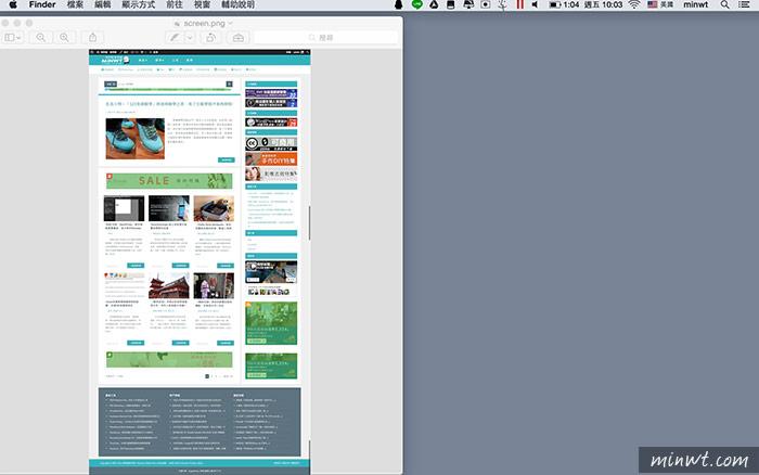 梅問題-Chrome外掛-FireShot擷取全頁式的網頁畫面
