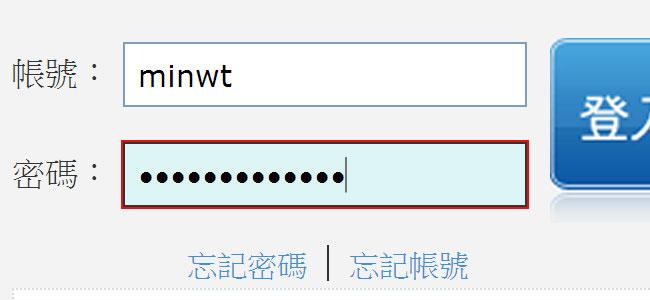 生活小知-透過瀏覽器直接讓星號密碼現出原形