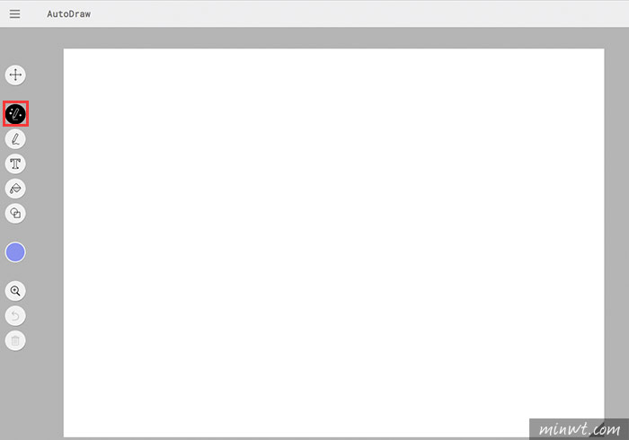 梅問題-「Google AutoDraw」將你的手稿草圖,A.I.人工智慧自動變精緻完稿圖