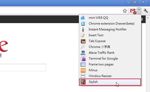 梅問題-Chrome外掛套件-解決Google搜尋結果居中列表