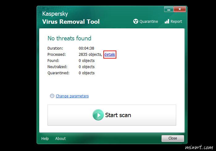 梅問題-KASPERSKY VIRUSE MOVAL TOOL卡巴斯基免安裝版!立即掃描!