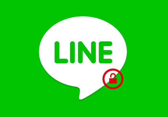 梅問題-LINE-電腦版5.3.0版新增「 鎖定模式」,離開電腦自動上鎖,不用再擔心訊息被偷看到囉!!