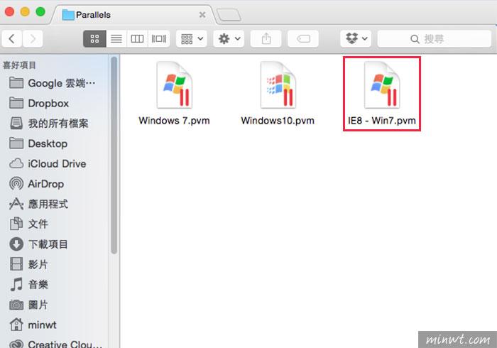 梅問題-微軟官方Windows7/8/10作業系統虛擬檔免費下載