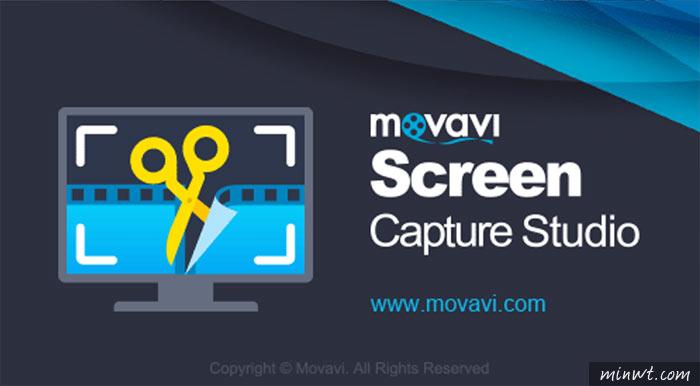 梅問題-MOVAVI 多功能螢幕錄影軟體,同時支援螢幕列印功能
