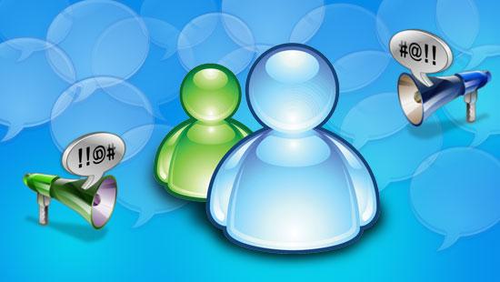 梅問題-MSNShell終止MSN被監控、竊聽、側錄