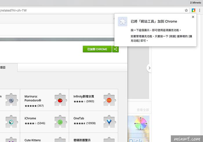 梅問題-[外掛]網站工具,將Google所提供關於網站的服務快速開啟