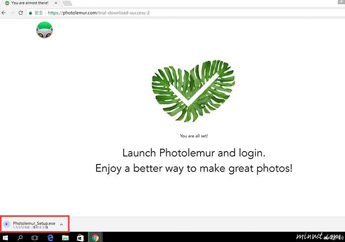梅問題-Photolemur 具有人工智慧的修化軟體,現在也釋出Windows版啦!