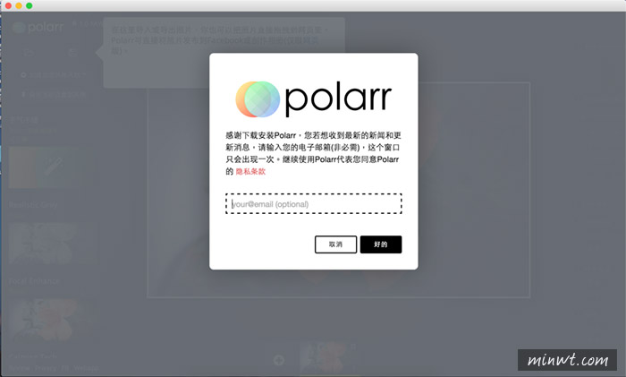 梅問題-《Polarr》開啟Chrome瀏覽器就可編修RAW檔
