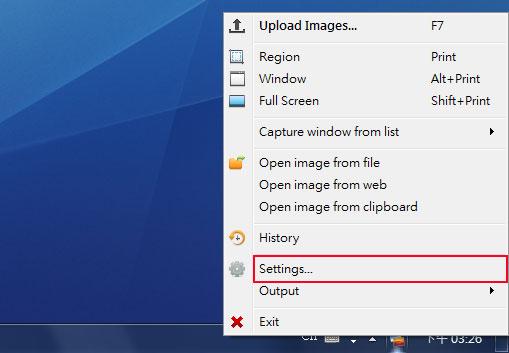 梅問題-PC-Postimage好用免費桌面擷取軟體