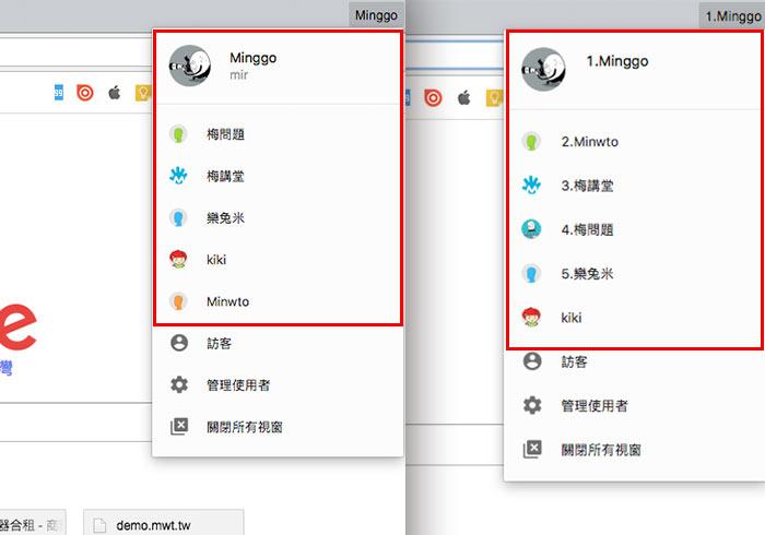 如何重新設定Chrome瀏覽器,使用者名稱與頭像