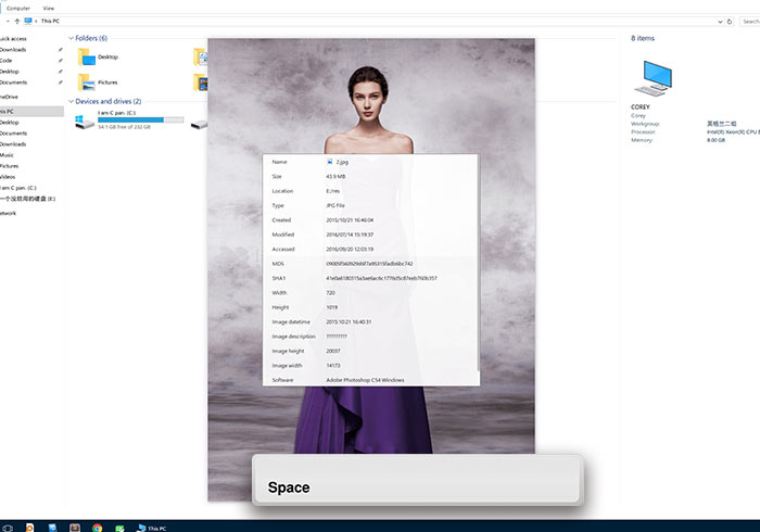 Seer 讓Windows也能像MAC按空白鍵,直接預覽文件、圖檔與影音