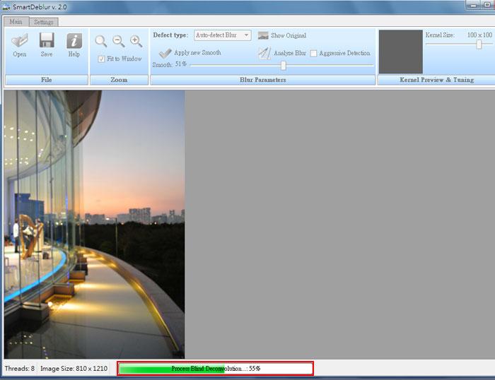 梅問題-影像工具-將模糊照片變清晰