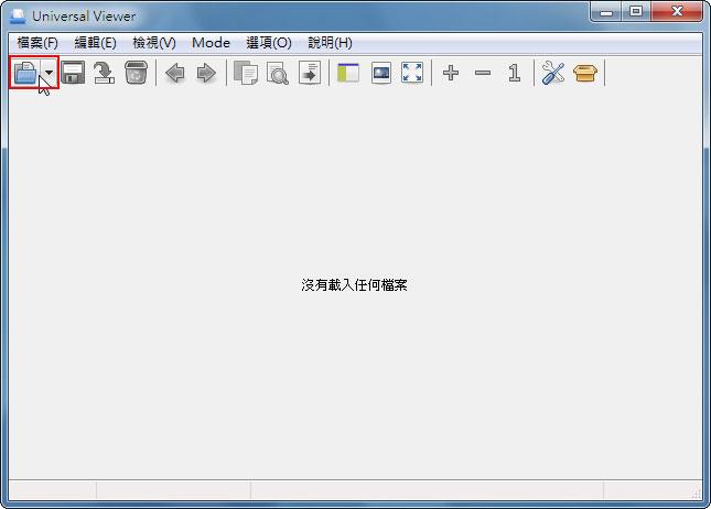 梅問題-Universal Viewer一套抵多套萬用檔案瀏覽器(支援mp3、avi、doc、swf、pdf)