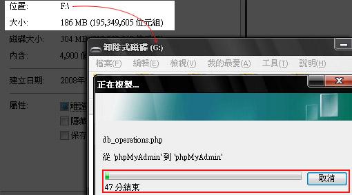 [PC] FDBENCH檢測USB隨身碟讀寫速度