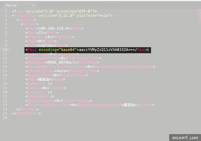 梅問題-如何查看FileZilla已存站台的密碼
