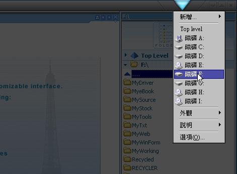 梅問題教學網-html預覽器