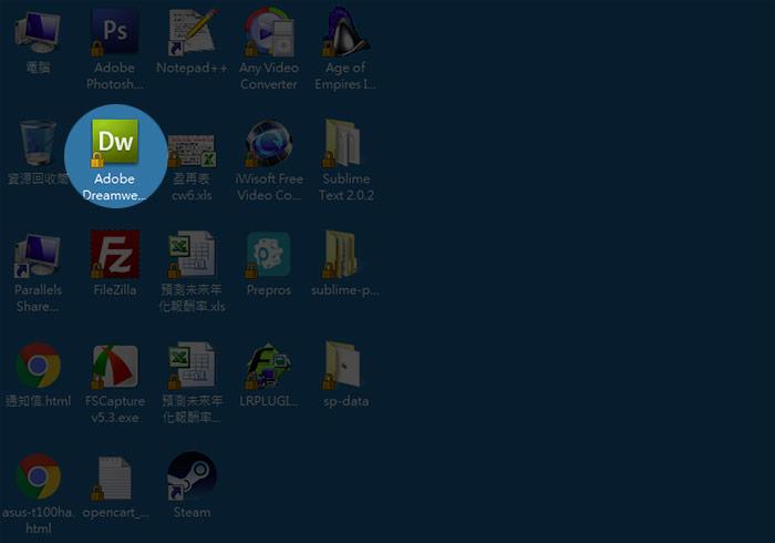 解決Windows圖示出現鎖頭的權限存取問題