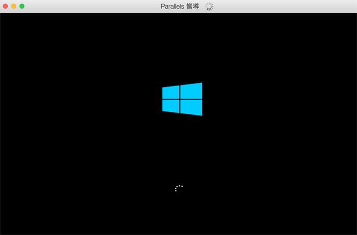 梅問題-《Windows 10繁中預覽版》在Parallels上搶先體驗Windows10的新系統