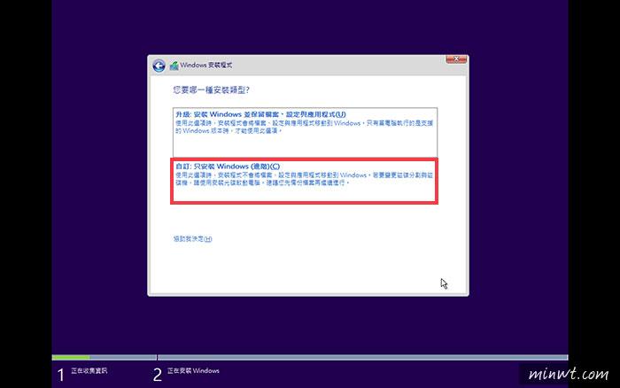 梅問題-Windows 10 Pro專業版只要240元,購買安裝全攻略