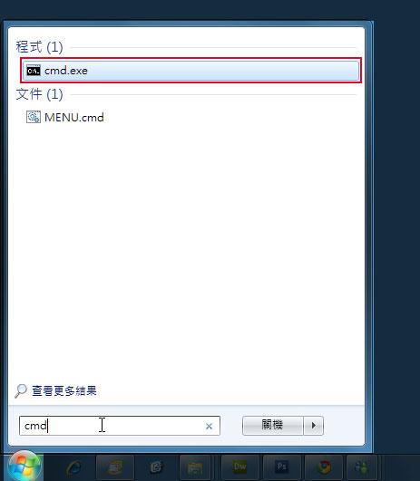 梅問題-徹底解決Win7永久顯示PSD縮圖