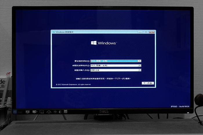 梅問題-《 Windows USB/DVD Download Tool》微軟官方Windows的USB安裝隨身碟產生器