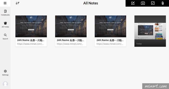 梅問題-Zoho Notebook一鍵快速截取網站的內容與圖片