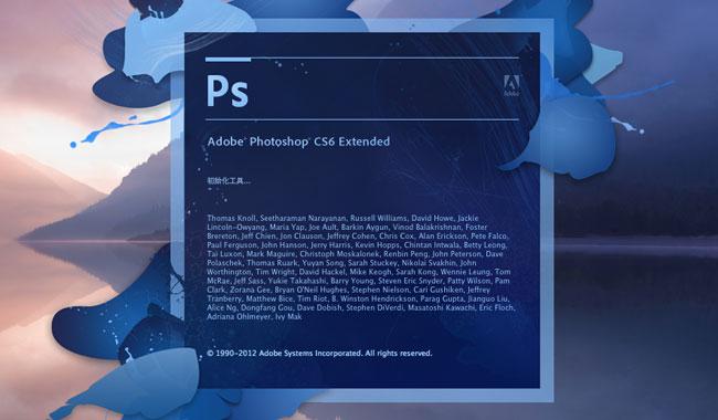 梅問題-Photoshop CS6官方繁中版已開放下載囉!